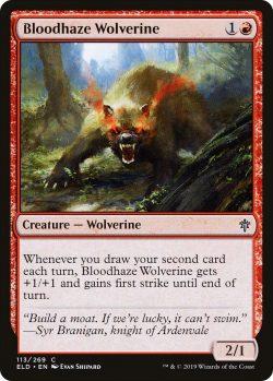 eld 113 bloodhaze wolverine