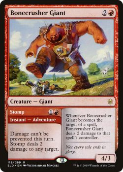 eld 115 bonecrusher giant stomp