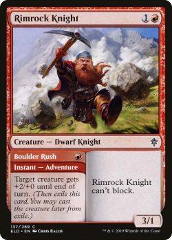 eld 137 rimrock knight boulder rush