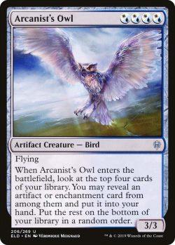 eld 206 arcanists owl