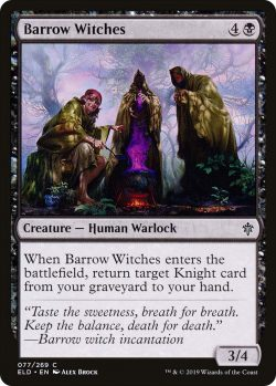 eld 77 barrow witches
