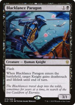eld 79 blacklance paragon