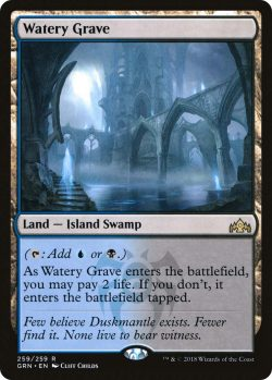 grn 259 watery grave