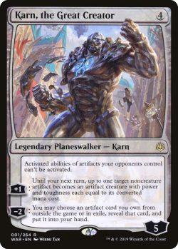 war 1 karn the great creator