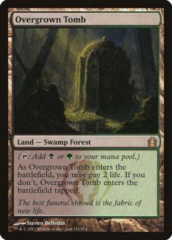 253680 Overgrown Tomb 243.original