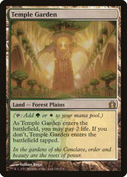 253681 Temple Garden 248.original
