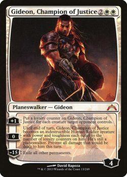 366345 Gideon Champion of Justice 013.original