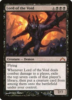 366412 Lord of the Void 071.original