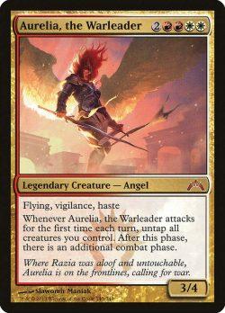 366448 Aurelia the Warleader 143.original