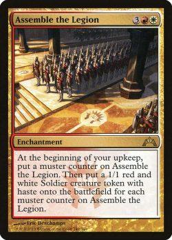 366470 Assemble the Legion 142.original