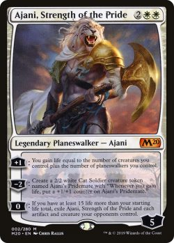 m20 2 ajani strength of the pride