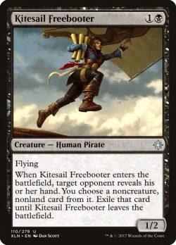 435264 Kitesail Freebooter 110.original