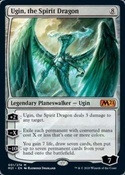 485324 Ugin the Spirit Dragon 001.original