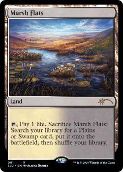 slu 1 marsh flats
