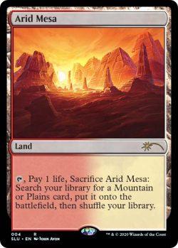 slu 4 arid mesa