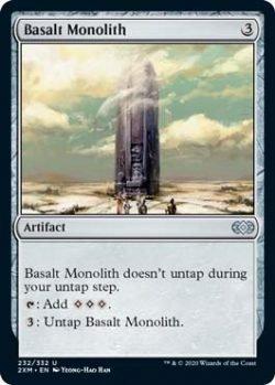 489905 Basalt Monolith 232.original