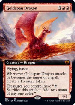 507226 Goldspan Dragon 358.original