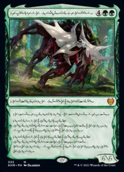 507640 Vorinclex Monstrous Raider 333.original